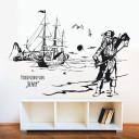 piratenschiff-wanddeko